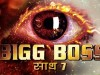 Bigg Boss gets notice