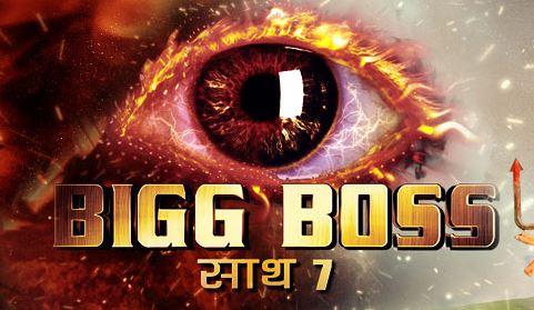 Bigg Boss gets notice