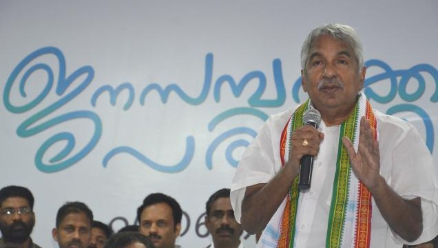 Kerala: 2nd phase of Chandy's Mass Contact programme ends
