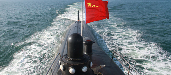 China decommissions 1st nuclear submarine
