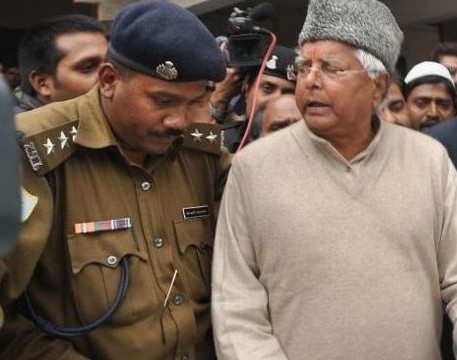 PIL filed against Lalu's durbar, jail comforts