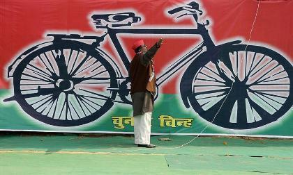 Is Modi running as BJP's PM for nation or village? : SP