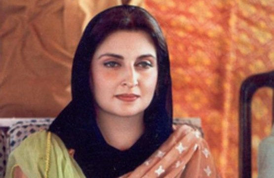 PML-N member from National Assembly disqualified