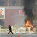 China car attack likely work of discriminated community, not terrorists