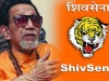 Will brook no anarchy within Shiv Sena: Uddhav Thackeray