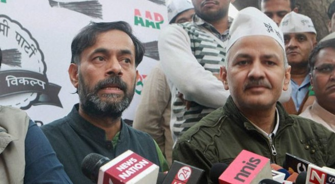 Stung AAP mulls defamation suit against media portal