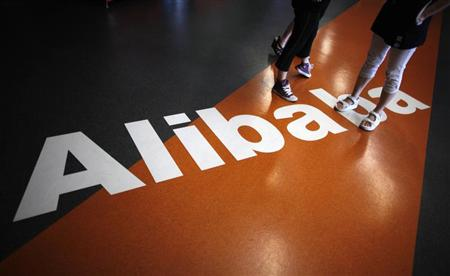 Alibaba sets record with $5.75bn one day sales on world's largest online shopping event