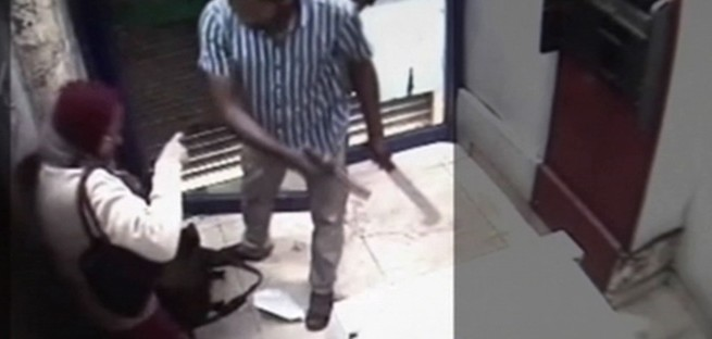 Police announce reward on Bangalore ATM attacker