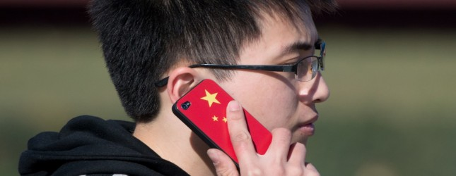 China has 1.22 bn cellphone users