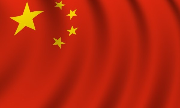 China to discuss key economic reforms in `secret` Third Plenum