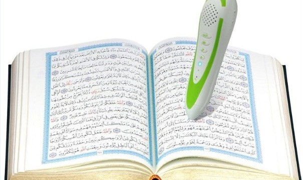 Digital version of Quran launched