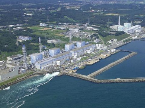 Dangerous operation to remove fuel rods about to begin at Fukushima nuke plant