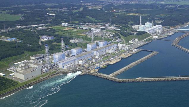 Fukushima nuke disaster `warning to world`, Tepco head tells UK