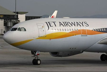 The Jet Airways (India) Ltd today joined other airlines