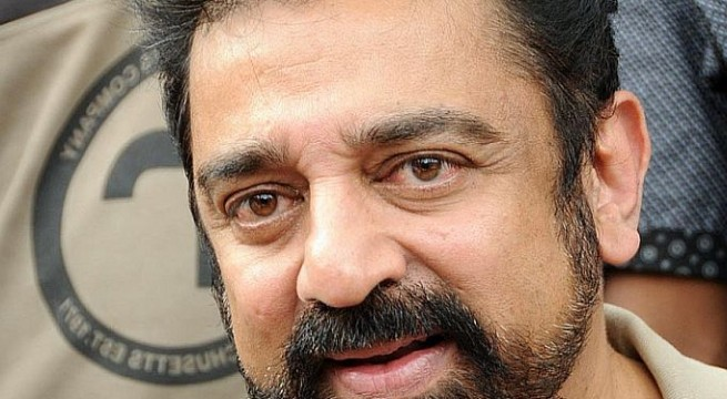 KIFF apex film fest of the country: Kamal Haasan