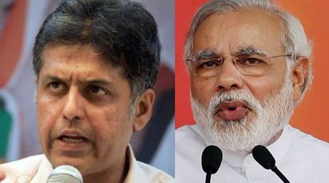 No point asking Modi to resign: Tewari