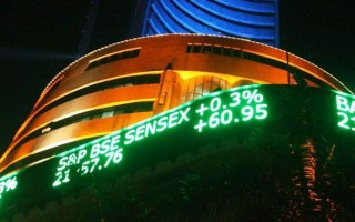 Sensex, Nifty hit new highs in Muhurat trade, Gold ends steady silver falls