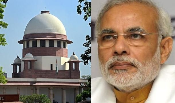 Supreme Court rejects PIL against Modi declaration