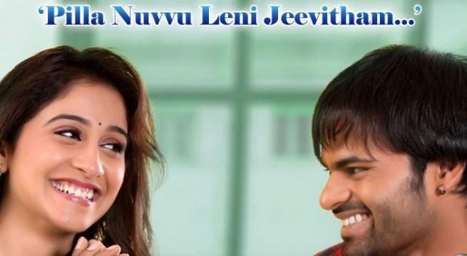 Not cashing in on Pawan Kalyan's popularity: 'Pilla Nuvvu' makers