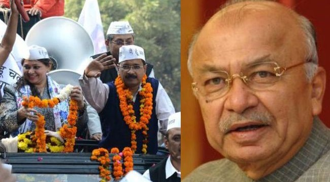 Probing source of funding to AAP: Shinde
