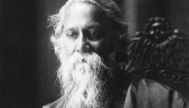 International seminar to mark Tagore's Nobel centenary