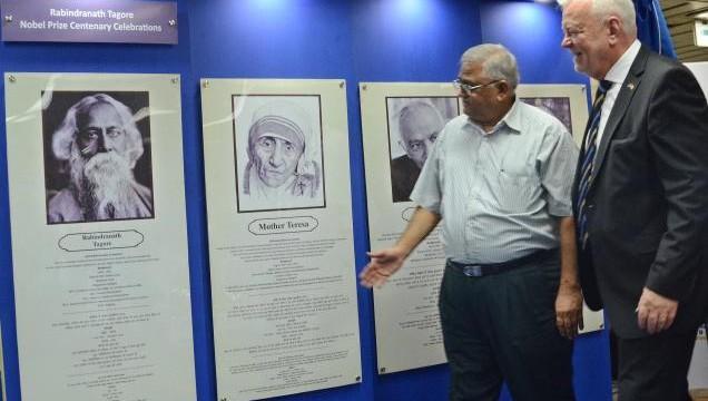 Rabindranath Tagore's memorial wall inaugurated
