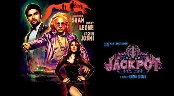 Trailer of Sunny Leone starrer `Jackpot` released in Mumbai