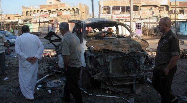 44 killed, dozens injured in Syrian bombing