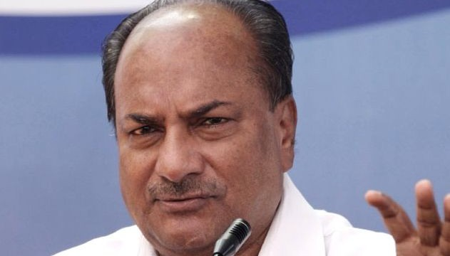 Kerala assembly no longer model for the country: Antony
