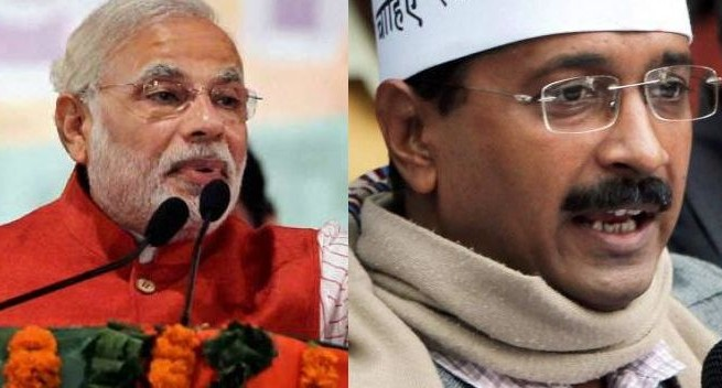 'Narendra Modi', 'Rahul Gandhi' now Aam Aadmi Party members