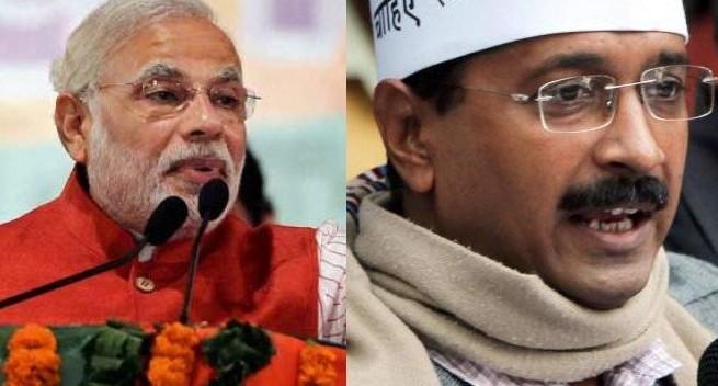 'Narendra Modi', 'Rahul Gandhi' now Aam Aadmi Party members