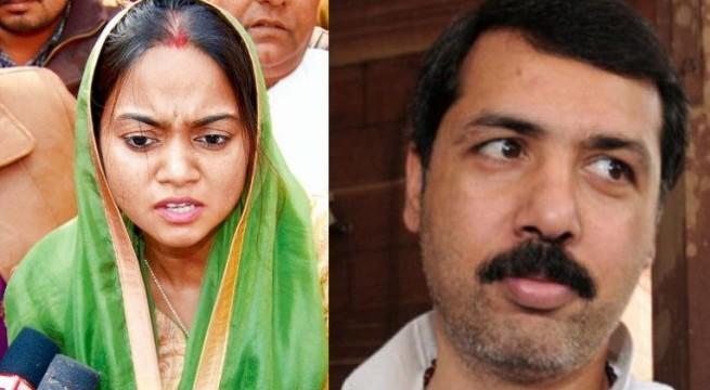 BSP MP, wife's judicial custody extended till Dec 16