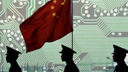 Chinese hackers snooped on five EU ministries, says US security firm