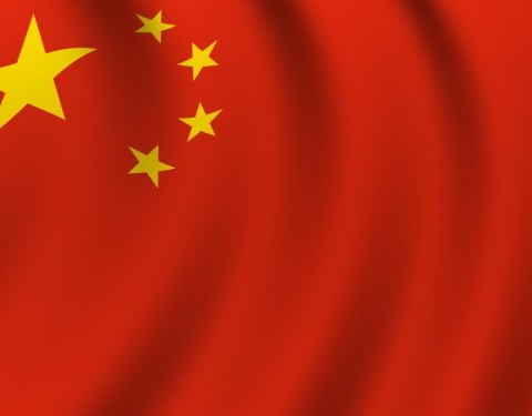 China to strengthen supervision of officials' assets reports