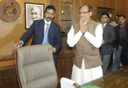 Chouhan inducts 23 ministers