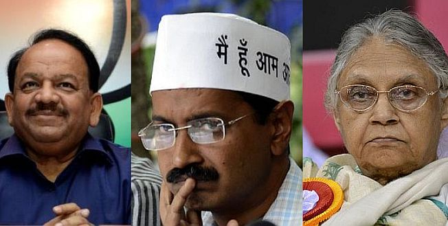 Assembly election 2013: Sheila Dikshit resigns,Close fight between BJP and AAP in Delhi