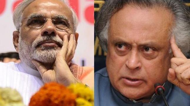 Jairam Ramesh ridicules Modi on Lokayukta