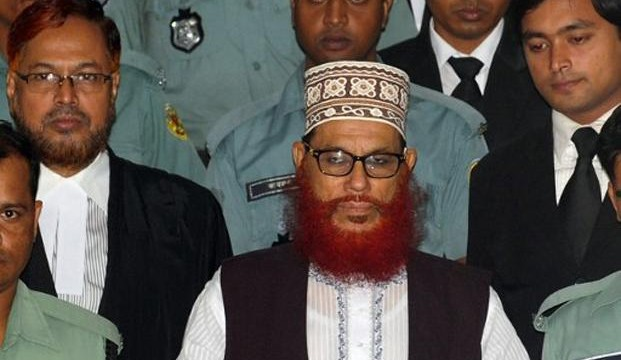 Jamaat calls for strike in Bangladesh over leader's death