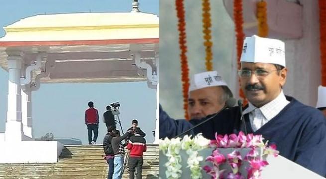 Arvind Kejriwal becomes Delhi's 7th CM