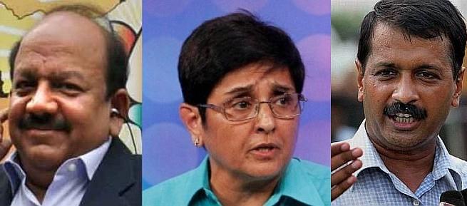BJP, AAP should come together in Delhi: Kiran Bedi