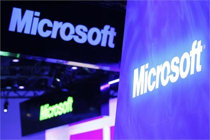 Microsoft disrupts online fraud botnet ZeroAccess