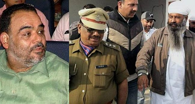 Ponty Chadha case: Order on framing of charges Jan 13