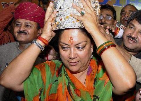 Vasundhara Raje inducts 12 ministers