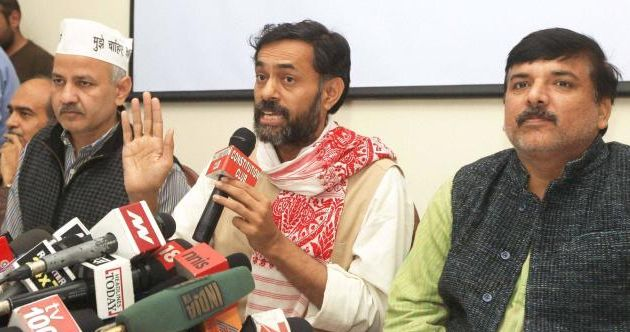 Unfair games being played between people and AAP: Yogendra Yadav