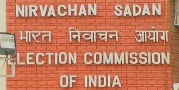 Election Commission recognises Aam Aadmi Party as state party