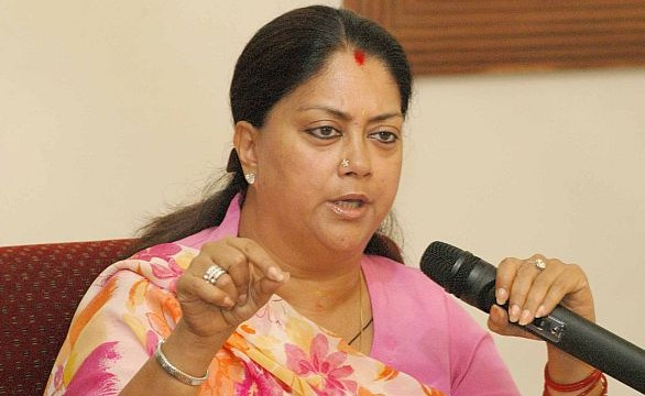 Vasundhara Raje to take oath Dec 13Vasundhara Raje to take oath Dec 13