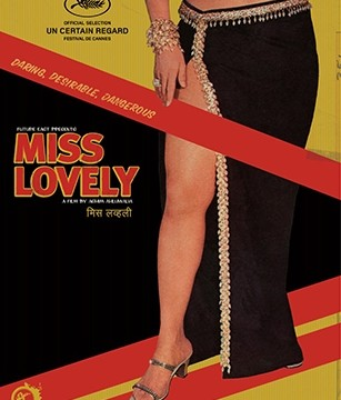 Review : Miss Lovely 2014