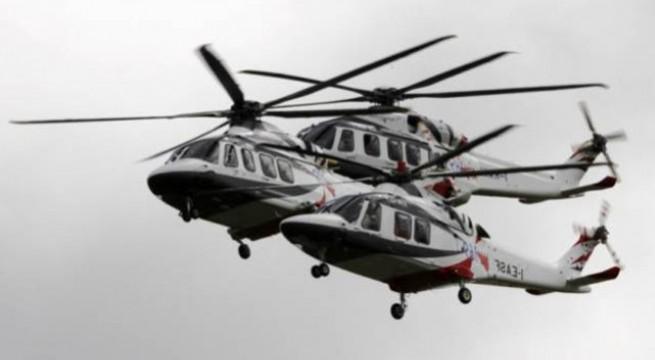 VVIP_chopper_scam