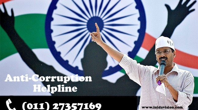 Aam Aadmi Party's anti-corruption helpline,receives over 300 calls in three hours