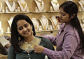 today_gold_rate